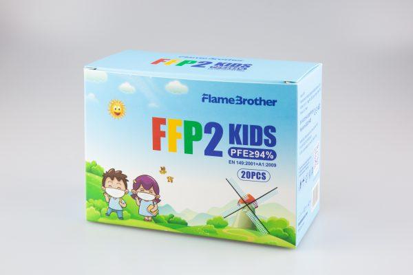 FB01 FFP2 NR Kids - Atemschutzmaske für Kinder